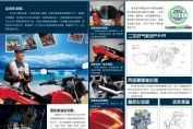 新骏驰QS125-5A图解(3张)