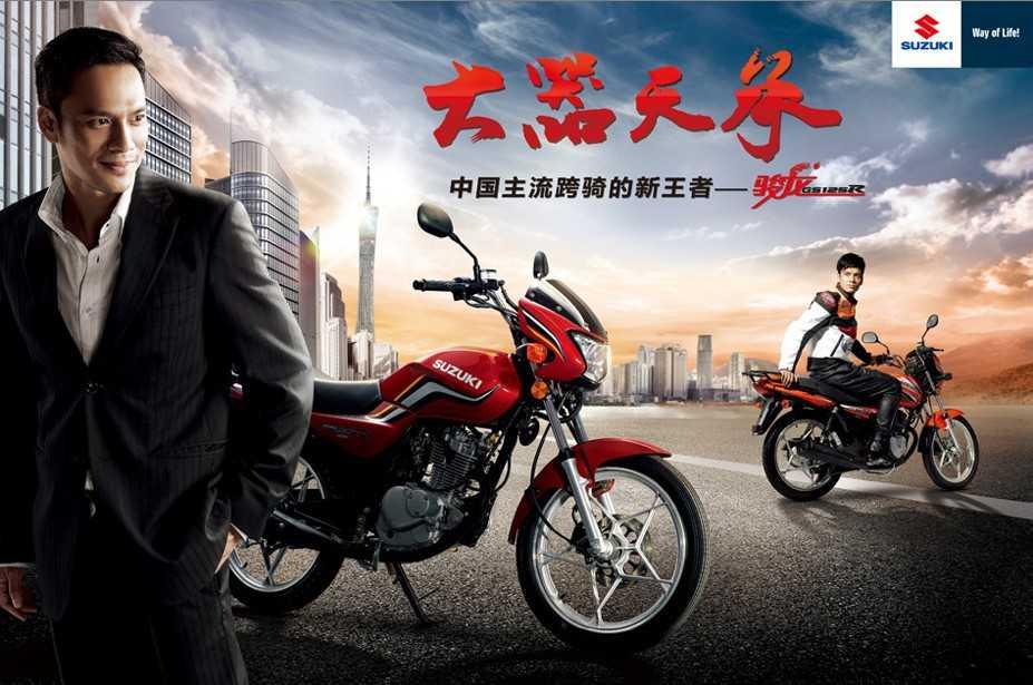 牛摩网 摩托车大全 轻骑铃木 骏龙gs125r