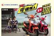 弯道情人Racing 150 Fi图解(4张)