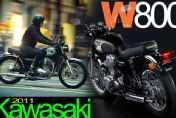 W800(2011款)精彩图册(6张)