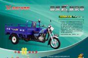 ZS125ZH-3/3A图解(2张)