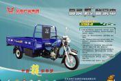 家具王ZS200ZH-4B图解(2张)