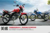 骊爽HJ125-19图解(7张)