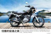 宝逸HJ150-11A图解(21张)