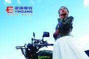 山地王YG150-6F(摩旅版)宣传海报(7张)