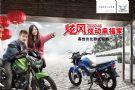 炫风ZS150-68图解(16张)