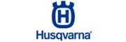 胡思瓦纳 Husqvarna