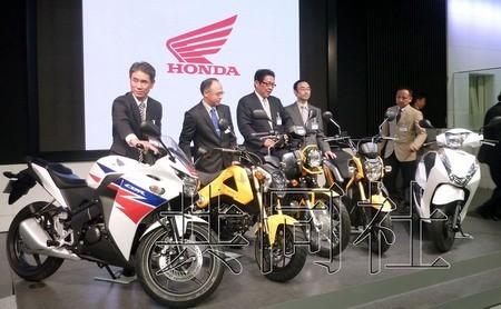 本田将发售5款小型摩托车瞄准年轻用户需求