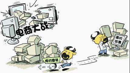 电商价格战中的黄牛党