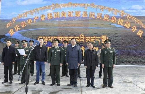 宗申产业集团向红原县民兵应急机动分队捐赠摩托车