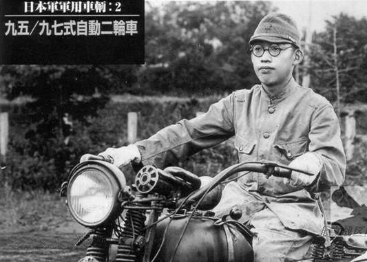 二战时期日本人的军用摩托车