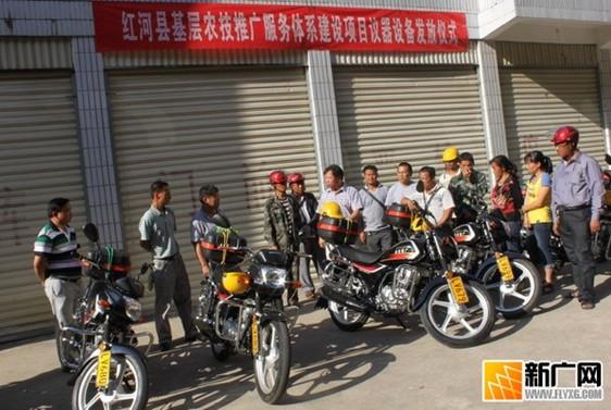 红河县发放农技推广专用摩托车五羊本田WH150