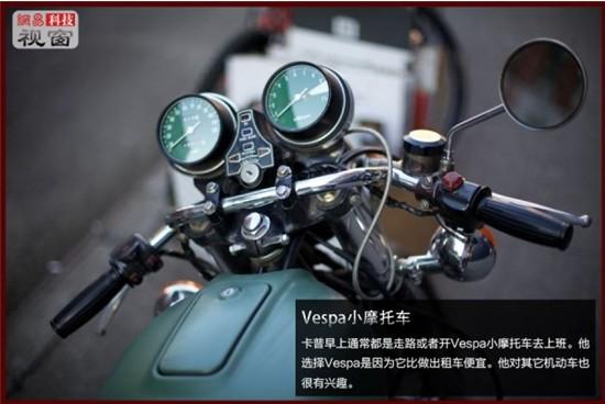 一夜暴富的TumblrCEO喜欢骑Vespa摩托上班