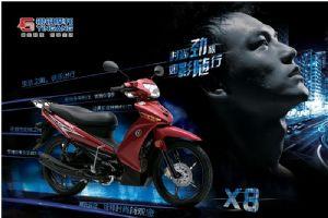 X8YG110-6A图解(3张)