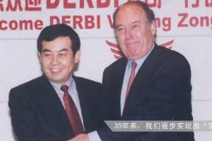 宗申集团30周年专题片
