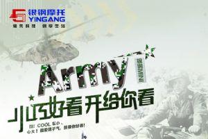 银钢mini军绿色海报