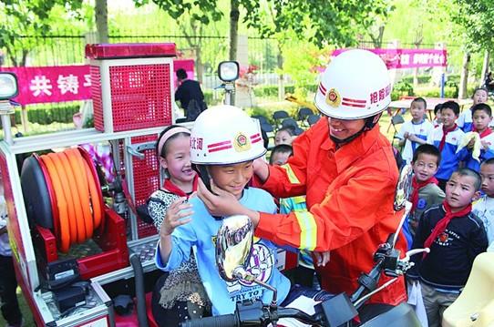 小学生体验消防摩托车