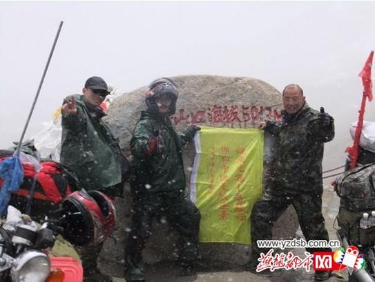 河北三驴友带着爱骑去西藏