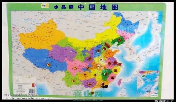 [穿越中国1]应征银钢梦想之旅