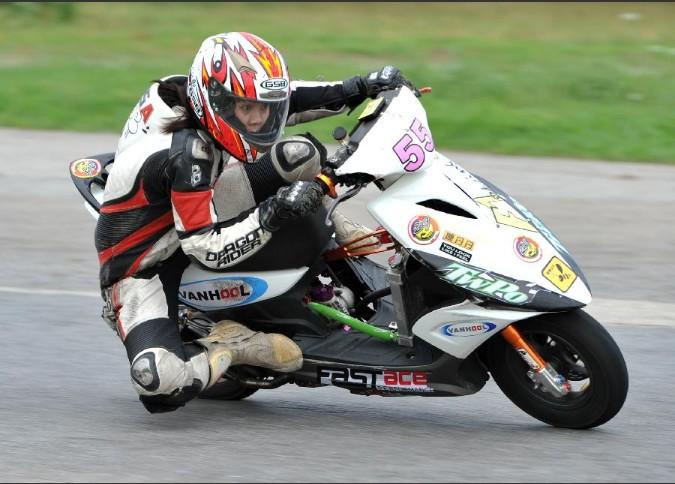 2013年全国公路摩托车锦标赛西安站开赛