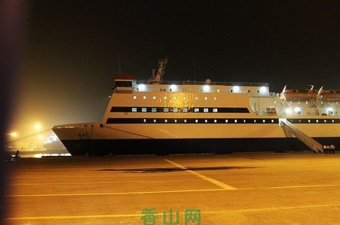 """最大,最安全,抗风等级最高的新型客滚船""""龙兴岛""""号, 从大连坐船到烟台"""