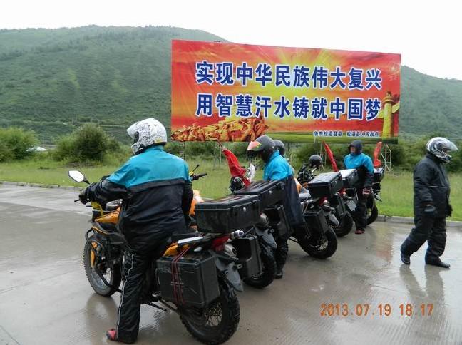 发现之旅宗申RX3从兰州至茂县