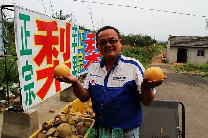 [穿越中国65]烟台苹果香又脆莱阳香梨甜又酥