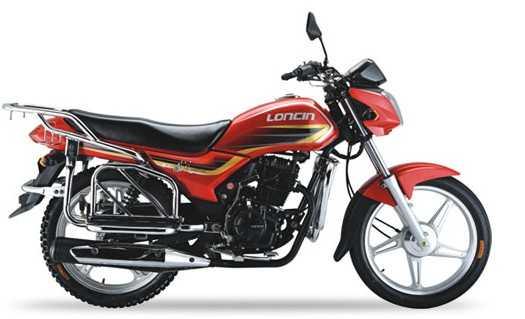 隆鑫 途悦LX150-52