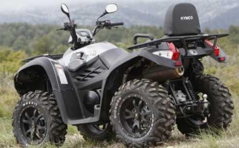 光阳MXU500 ATV