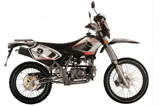 ST50-3TR