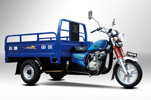 宗申三轮Q1太子150cc
