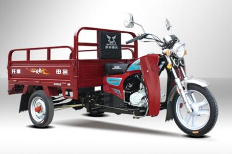 宗申三轮 q1太子110cc三轮摩托车