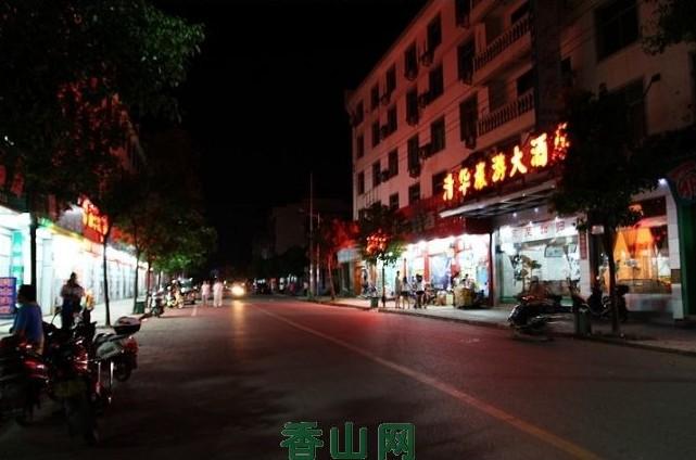 [穿越中国73]中国最美的乡村婺源