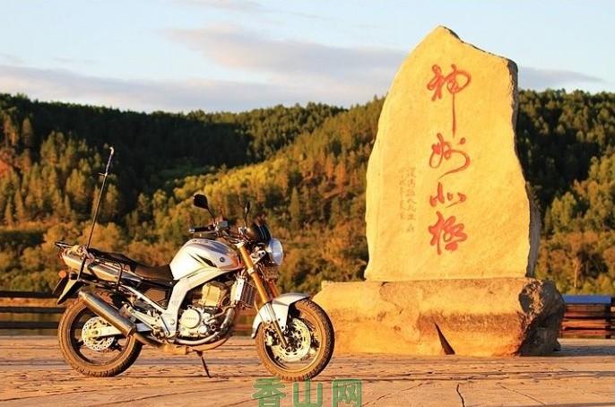 [穿越中国54]我们找到北了
