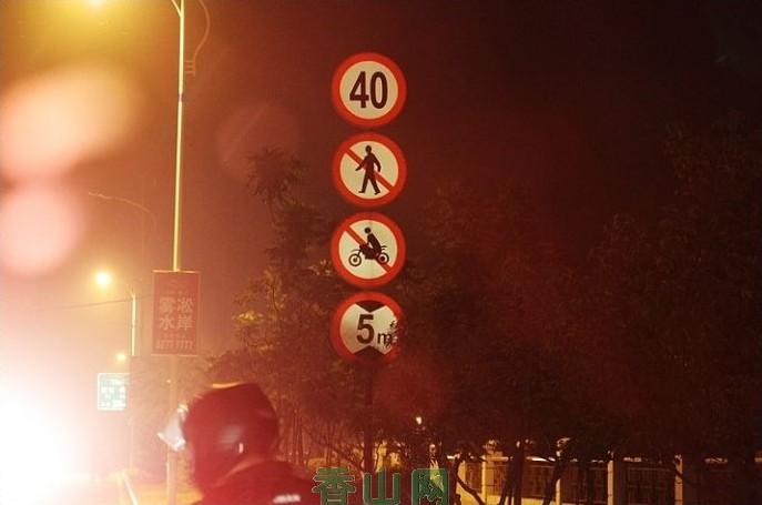 [穿越中国60]哈尔滨到吉林市
