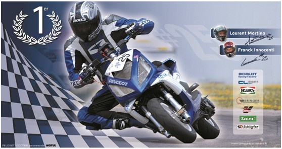 2013标致摩托多款新品7.19全球首发