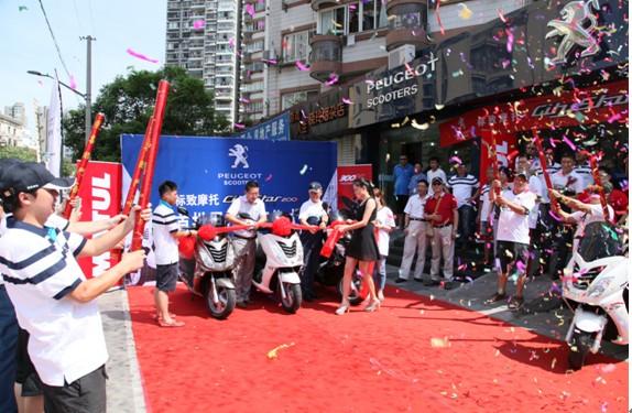 标致Citystar200i上海首批用户顺利交车
