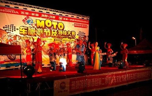 广西靖西县摩托车文化节圆满结束