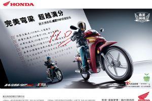 新威武SDH110-19图解(4张)