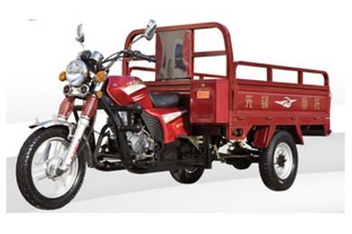 【先锋 xf200zh-d三轮车】价格,厂家,图片,摩托车,车