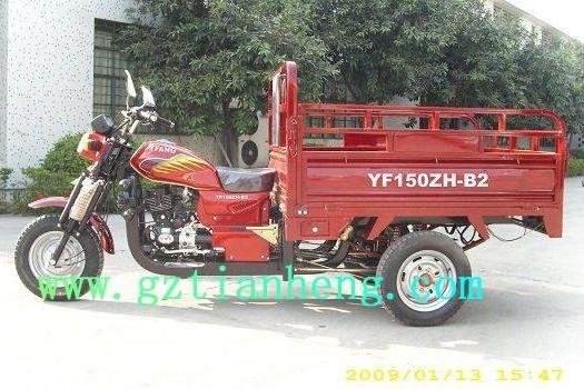 远方YF150ZH-B2
