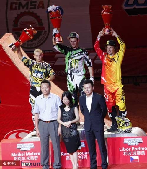 2013国际摩联花式极限摩托世锦赛举行北京站看片会