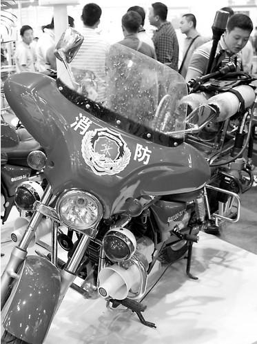 消防摩托车亮相京城
