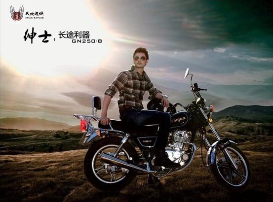 中国好二百五250cc太子车盘点