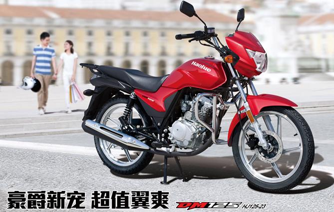 """""""豪爵新宠超值翼爽""""新一代跨界车DM125"""