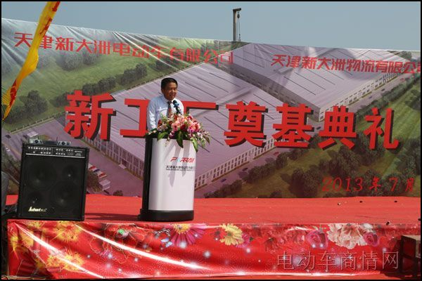 广阔的平地上彩旗飘飘,整齐的工房排列在工地两旁,上海新大洲电动车