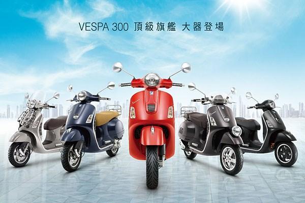 旗�Vespa300全�系