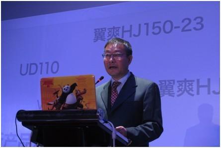 豪爵陈义新:以性价比和提升市场占有率