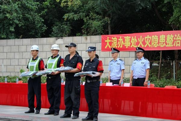 深圳市大浪街道�檠策�摩托�配�湎�防器材巡防�T也
