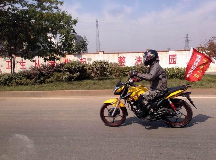一路向南隆鑫车队到达湘菜的发源地衡阳